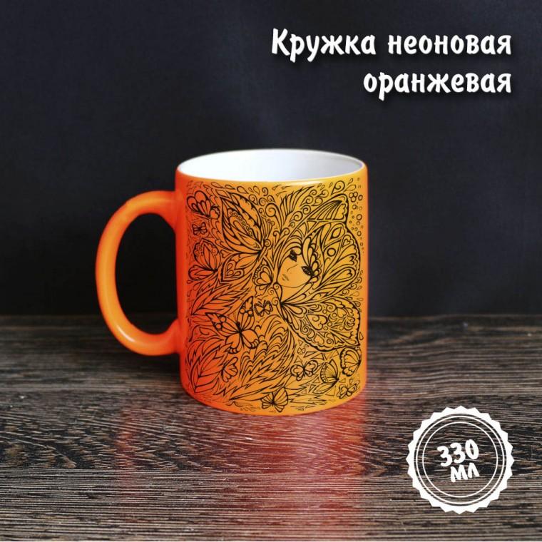 Неоновая кружка оранжевая