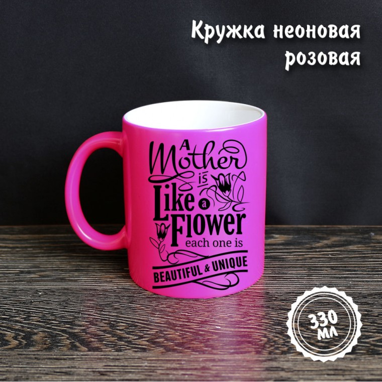 Неоновая кружка розовая