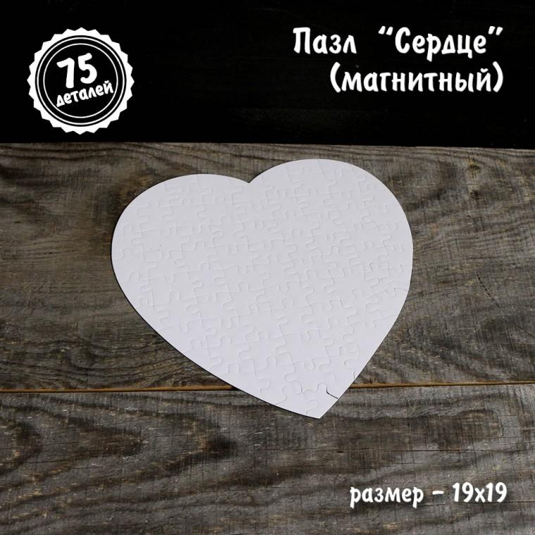 """Пазл """"Сердце"""" магнитный с фото"""