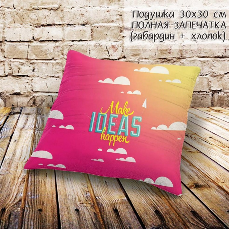 "Подушка ""Make ideas"" by Polivanov"